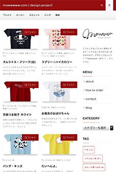 mawwwww.com | design project
